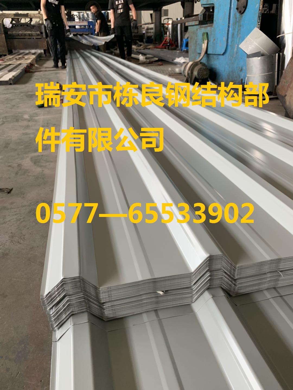瑞安栋良钢结构部件有限公司