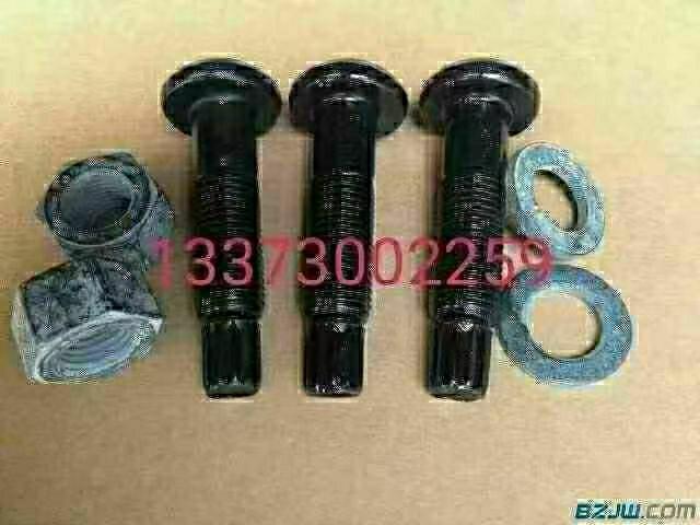 专业生产10.9级钢结构螺栓链接副,各种规格焊钉剪力钉